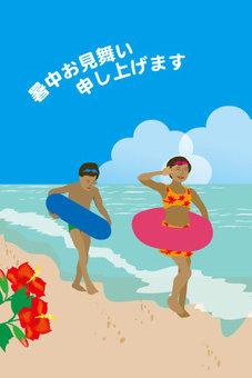 Summer vacation hot summer sunshine with children