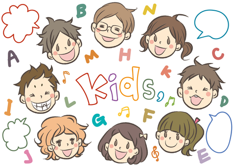 Child's face illustration set