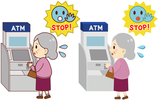 Senior woman trying to transfer money
