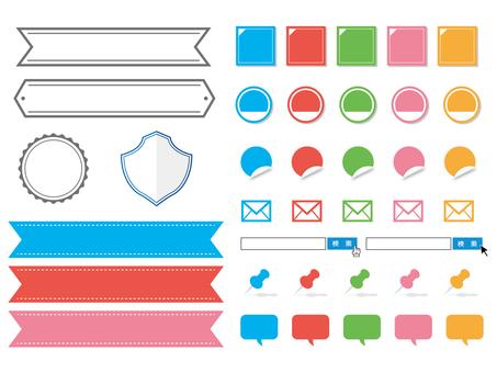Simple icon set 01
