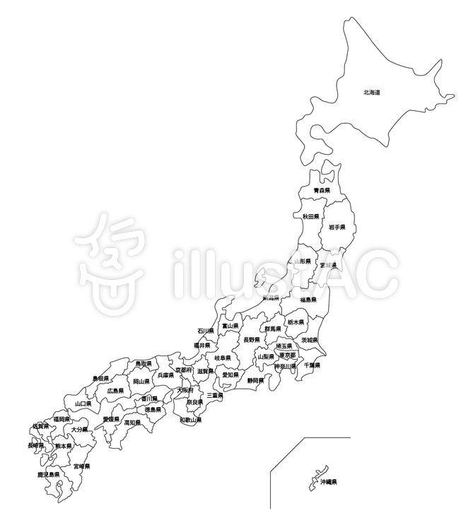 日本の白地図(都道府県名入り)