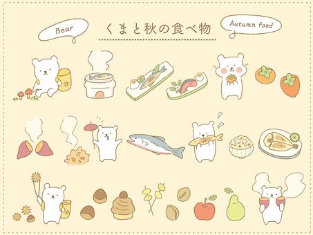Autumn taste bear set