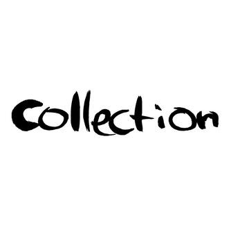 筆字 collection