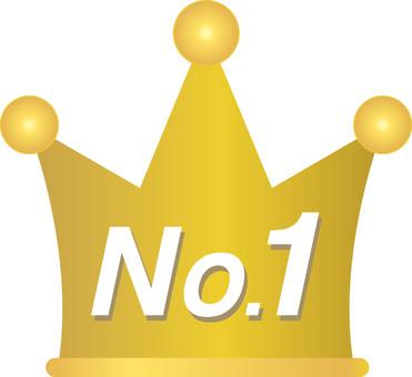 Crown no.1