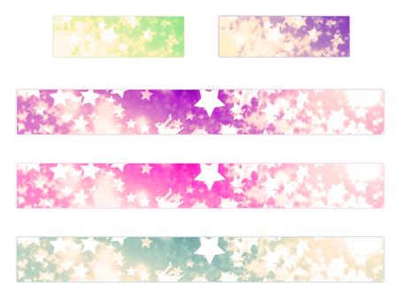Banner star 002