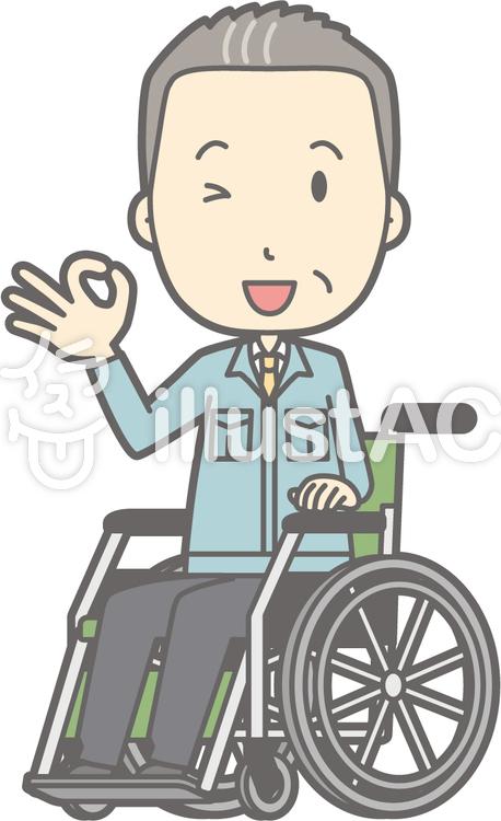 中年男作業着-車椅子オッケー-全身のイラスト