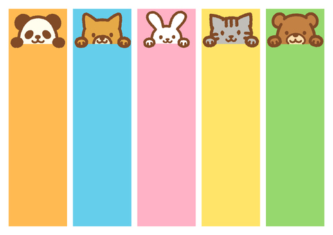 Animal bookmark set