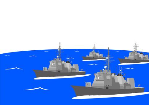 Aegis Fleet