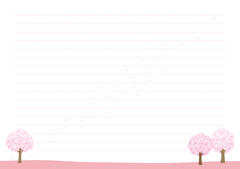 Letter pad 06 cherry