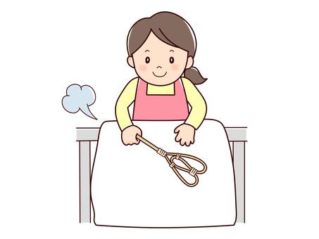 Habit futon