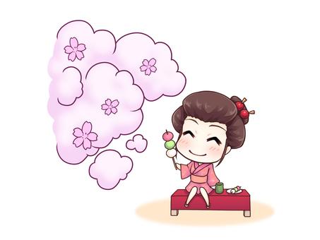 만두 (A)