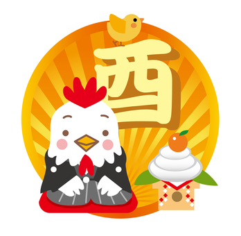Greeting of New Year of Rooster Year