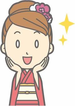 Kimono female a - impressed - bust