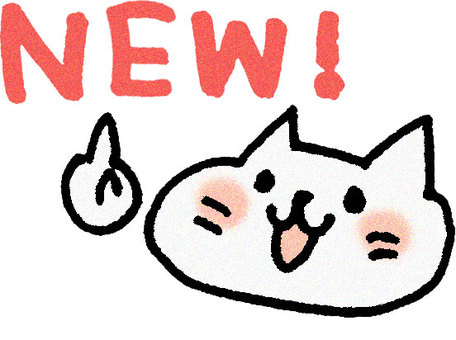 NEW! Cat