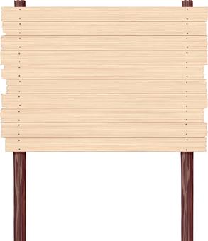 Wooden signboard information board bulletin board frame