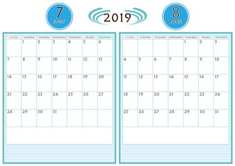 2019 년 달력 7-8 월