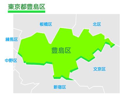 Toshima ward