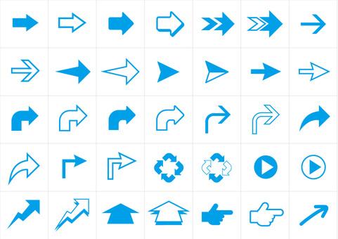 Blue arrow summary