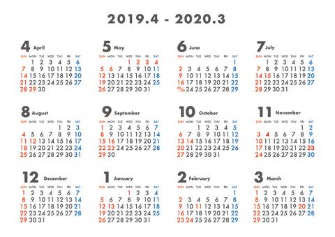 2019 년 4 월 시작해 달력