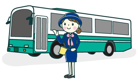 버스 가이드