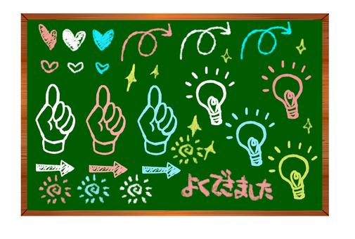 Doodle on blackboard