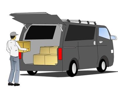 A man who loads luggage in a wagon car