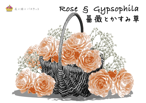 Flowers green basket rose pink rose B