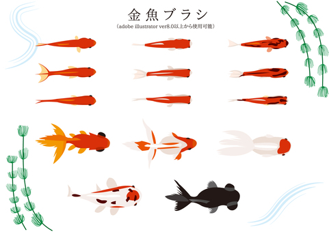 [Revised Edition] Brush Series Goldfish