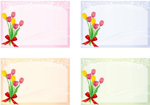 Tulip 2017-02