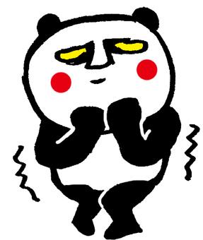 팬더 군 떨리는