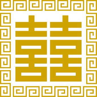 Rejoice _ Icon _ Square _ Gold