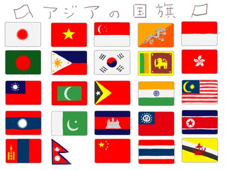 Flag Asia