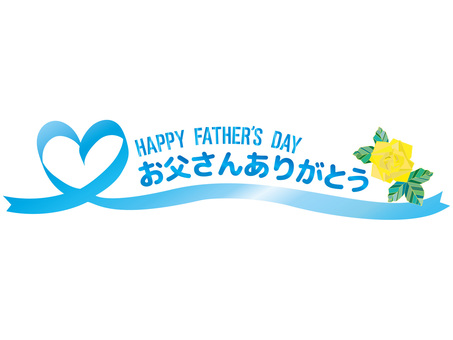 Father's Day June Ribbon Heart Line Appreciation Gift Blue