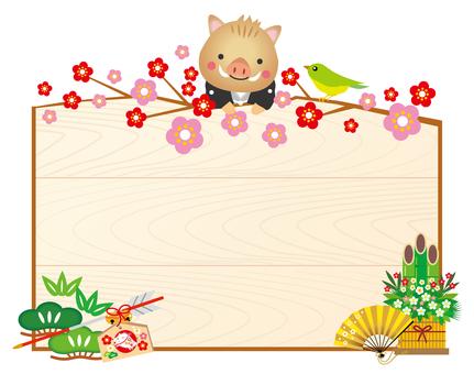 新年の木目掲示板と猪