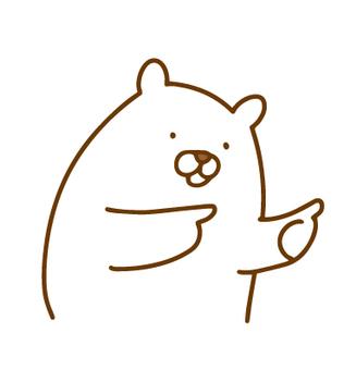 손가락을 가리키는 북극 곰