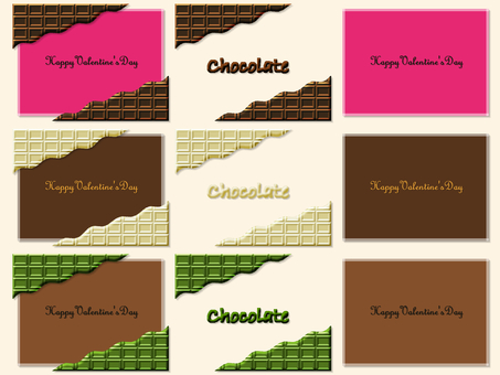 초콜릿 카드 차 흰색 말차 프레임
