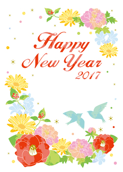 2017 New Year card 2