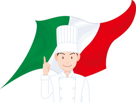 シェフ イタリア国旗 イタリアン