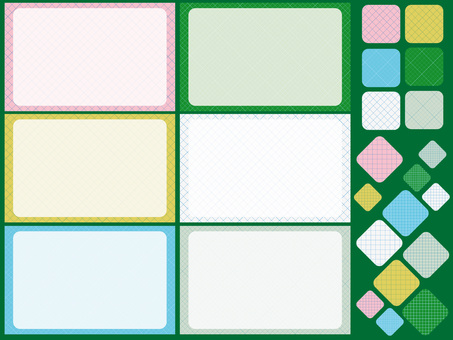 Business card (grid)