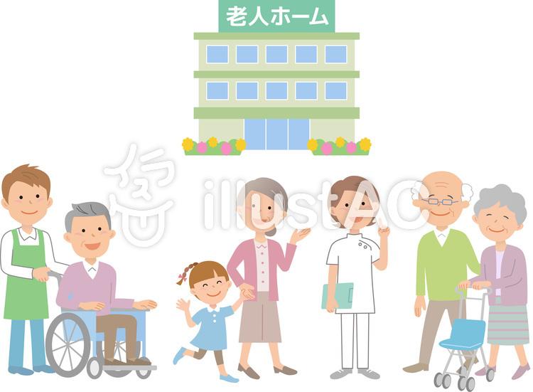 90530.老人ホーム関係のイラスト