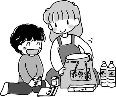 Parents preparing emergency bags