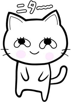 Cat cat