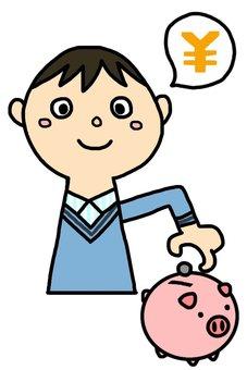 Boy saving money