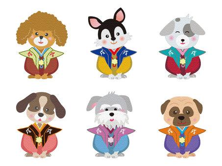 Dog _ various