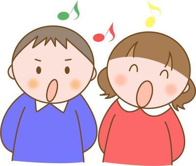 노래 아이들