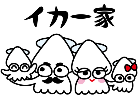 Squid family