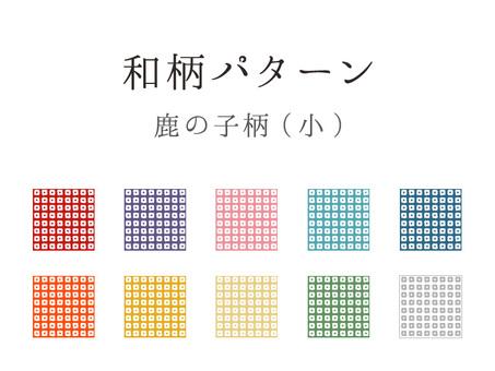 Japanese Pattern Pattern (Kanoko Small)