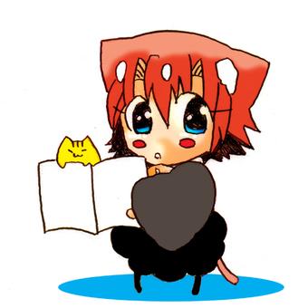Akari and a book
