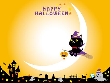 Halloween black cat 2