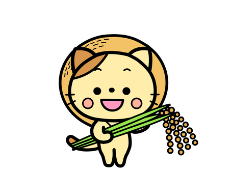 Rice harvesting cat